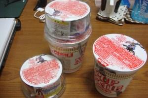 noodle1