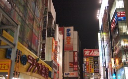 An American in Akiba – April 2011Edition
