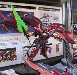 The State of the Gunpla Union – 053111