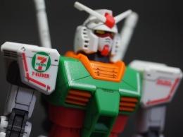 HGUC Gundam (Version 7-111.5)